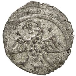 ILKHAN: Arghun, 1284-1291, AR 1/2 dirham (1.03g) (Nishapur), ND. VF