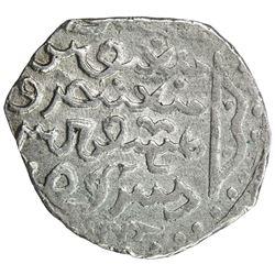 ILKHAN: Arghun, 1284-1291, AR 1/2 dirham (1.43g), Marw, AH(6)84. VF-EF