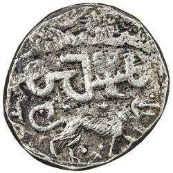 ILKHAN: Arghun, 1284-1291, AR 1/2 dirham (1.36g), Khabushan, ND. VF