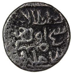 JALAYRIDS: Shaykh Uways II, 1415-1421, AR 1/3 tanka (1.60g), Shushtar, ND. F-VF