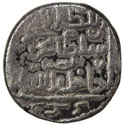 JALAYRIDS: Shah Muhammad, 1421-1424, AR 1/3 tanka (1.56g), Basra, AH82x. F-VF