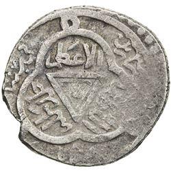 SUTAYIDS: UNCertain ruler, ca. 1348-1349, AR unknown denomination (2.63g), Irbil. F-VF