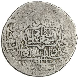 SAFAVID: Isma'il I, 1501-1524, AR shahi (9.34g), Marw, AH916//916. F-VF