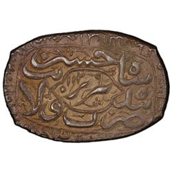 SAFAVID: Sultan Husayn, 1694-1722, AR 5 shahi, Tabriz, AH1129. PCGS AU58