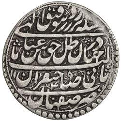 SAFAVID: 'Abbas III, 1732-1735, AR abbasi (5.15g), Isfahan, AH1145. VF