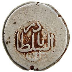 AFSHARID: Nadir Shah, 1735-1747, AR double rupi (22.78g), Peshawar, AH1151. VF