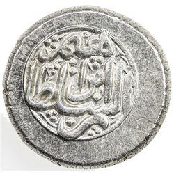 AFSHARID: Ibrahim, 1748-1749, AR 6 shahi (6.84g), Astarabad, AH1162. EF-AU