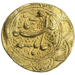 QAJAR: Muhammad Shah, 1837-1848, AV toman (3.43g), Mashhad Muqaddas, AH1251. VF