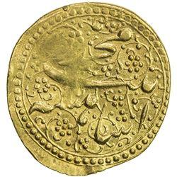 QAJAR: Muhammad Shah, 1837-1848, AV toman (3.85g), Mashhad Muqaddas, AH1254. VF
