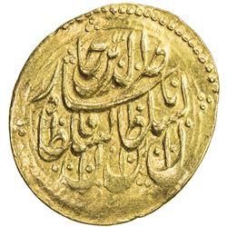 QAJAR: Nasir al-Din Shah, 1848-1896, AV toman (3.42g), Hamadan, AH1266. VF-EF