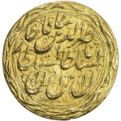 QAJAR: Nasir al-Din Shah, 1848-1896, AV toman (3.47g), Mashhad Muqaddas, AH1266. EF