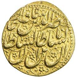 QAJAR: Nasir al-Din Shah, 1848-1896, AV toman (3.41g), Mashhad Muqaddas, AH1268. EF