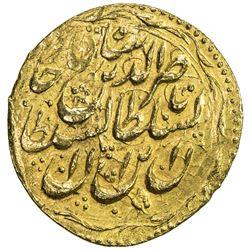 QAJAR: Nasir al-Din Shah, 1848-1896, AV toman (3.45g), Mashhad Muqaddas, AH1272. EF