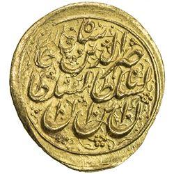 QAJAR: Nasir al-Din Shah, 1848-1896, AV toman (3.41g), Tabriz, AH1271. AU