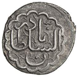 "GANJA: Muhammad Hasan Khan, 1760-1780, AR abbasi (4.63g), Ganja, AH""1187"". EF"