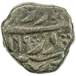 DURRANI: Ahmad Shah, 1747-1772, AE falus (13.14g), Kabul, AH1169 year 9. VF