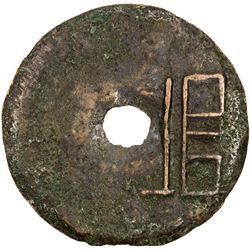 WARRING STATES: State of Liang, 350-220 BC, AE cash (8.59g). VF