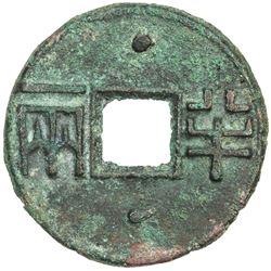 WESTERN HAN: Anonymous, 136-119 BC, AE cash (3.11g). EF
