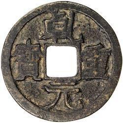 TANG: Qian Yuan, 756-762, AE 10 cash (6.39g). F-VF