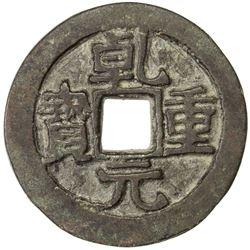 TANG: Qian Yuan, 756-762, AE 50 cash (17.64g). VF