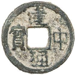 TANG: De Zong, 780-783, AE cash (2.24g). F-VF