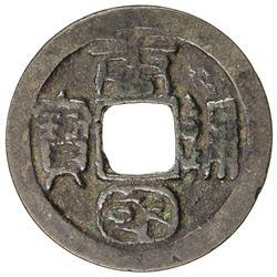 SOUTHERN TANG: Tang Guo, 959-961, AE cash (3.41g). F