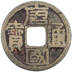 SOUTHERN TANG: Tang Guo, 959-961, AE cash (3.72g). F
