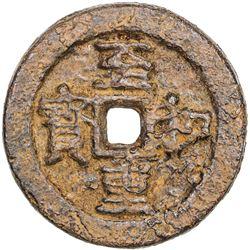 NORTHERN SONG: Zhi He, 1054-1055, large iron cash (20.66g), Fangzhou mint, Shaanxi Province. F-VF