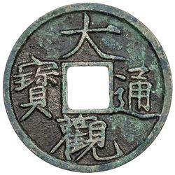 NORTHERN SONG: Da Guan, 1107-1110, AE cash (3.62g). EF