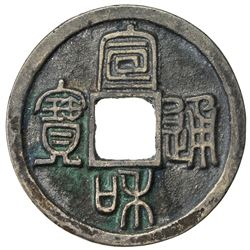 NORTHERN SONG: Xuan He, 1119-1125, AE cash (3.57g). EF