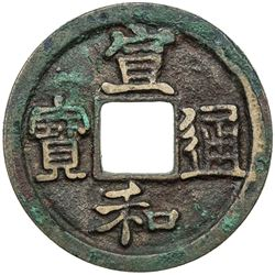 NORTHERN SONG: Xuan He, 1119-1125, AE cash (3.74g). EF