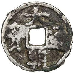 PRE-YUAN MONGOL CHINA: Da Chao, ca. 1251-1260, AR cash (2.69g), H-19.1var, Zeno-13138, Fine