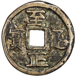 YUAN: Zhi Zheng, 1341-1368, AE 10 cash (31.97g), CD1358. F