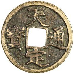 YUAN: Tian Ding, rebel, 1359-1360, AE 2 cash (5.82g). F-VF