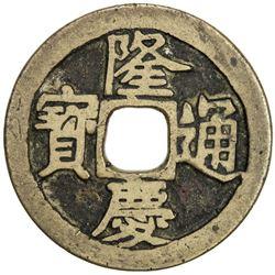 MING: Long Qing, 1567-1572, AE cash (4.08g). F-VF