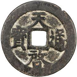 MING: Tian Qi, 1621-1627, AE 10 cash (22.19g). F