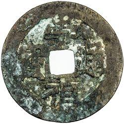 MING: Chong Zhen, 1628-1644, AE cash (3.87g), Board of War mint, Nanking. F-VF