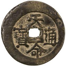 QING: Nurhachi, 1616-1626, AE cash (7.22g). VF