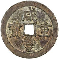 QING: Xian Feng, 1851-1861, AE 50 cash (40.83g), Board of Revenue mint, Peking. EF