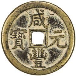 QING: Xian Feng, 1851-1861, AE 100 cash (45.36g), Board of Revenue mint, Peking. VF