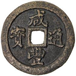QING: Xian Feng, 1851-1861, AE 10 cash (18.01g), Fuzhou mint, Fujian Province. VF