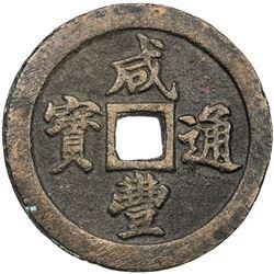 QING: Xian Feng, 1851-1861, AE 10 cash (41.34g), Fuzhou mint, Fujian Province. VF