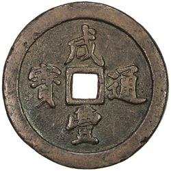 QING: Xian Feng, 1851-1861, AE 50 cash (98.83g), Fuzhou mint, Fujian Province. VF