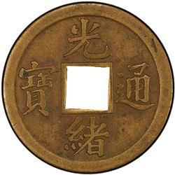 QING: Guang Hsu, 1875-1908, AE cash, Board of Works mint, Peking, ND (1897). PCGS SP