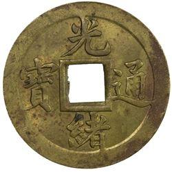QING: Guang Hsu, 1875-1908, AE cash (2.46g), Wuchang mint, Hubei Province, ND (1898). AU