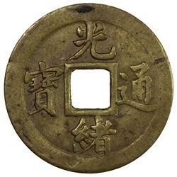 QING: Guang Hsu, 1875-1908, AE cash (2.48g), Wuchang mint, Hubei Province, ND (1898). EF