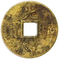 QING: Guang Hsu, 1875-1908, AE cash (2.59g), Wuchang mint, Hubei Province, ND (1898). VF