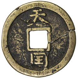 QING: Tai Ping Rebellion, 1850-1864, AE 10 cash (16.34g). F