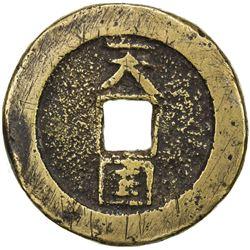 QING: Tai Ping Rebellion, 1850-1864, AE cash (32.95g). F