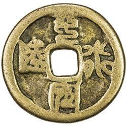 QING: Yihetuan (Boxer) Rebellion, 1899-1900, AE charm (7.19g). F